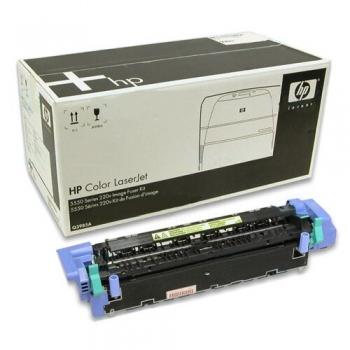 Image Fuser Kit HP Q3985A 220V pentru Color LaserJet 5550