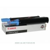 Pachet Cartus Toner Canon C-EXV14 Black 2 Bucati 2x 8300 Pagini for IR 2016, IR 2016I, IR 2016J, IR 2020, IR 2020I, IR 2318, IR 2318L, IR 2018, IR 2018I, IR 2022, IR 2022I, IR 2025, IR 2025I, IR 2030, IR 2030I, IR 2320 CF0384B002AAX2