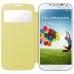 Husa Samsung S-View pentru i9505 Galaxy S IV Yellow EF-CI950BYEGWW