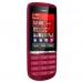Telefon Mobil Nokia Asha 300 Red TFT resistive touchscreen 3G NOK300