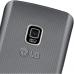 Telefon Mobil LG C195 Silver Tastatura qwerty Wi-Fi