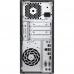 Sistem PC HP ProDesk 400 G2 MT Intel Core i3-4160 3.6GHz Haswell 4GB DDR3 HDD 500GB Intel HD Graphics + Monitor HP W2072a L9T39EA