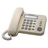PANASONIC KX-TS520FXJ INTG TELEPHONE SYS