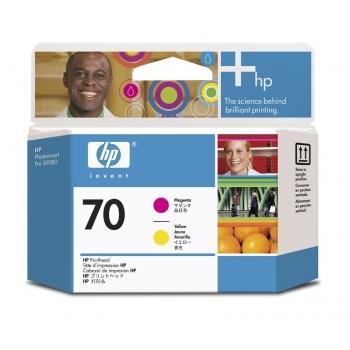 Cap Printare HP Nr. 70 Magenta & Yellow for Designjet Z2100 24', Z2100 44' Q6677A, Z2100 44' Q6677C, Z3200 24', Z3200 44', Z3200PS 24', Z3200PS 44', Z5200PS, Photosmart B8850, Pro B9180 C9406A