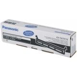 Cartus Toner Panasonic KX-FAT411E Black 2000 Pagini for MB-2000HXB, MB-2010HXB, MB-2025FXW, MB-2030FXW