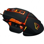 Optical gaming mouse, adjustable DPI setting 800/1000/1200/1600/2400/3200/4800/6400, LED backlight, moveable weight slot and retractable top cover for comfortable usage