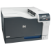 Imprimanta Laser HP Color LaserJet Professional CP5225n A3 20ppm monocrom / color USB Retea CE711A