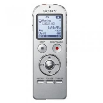 Reportofon Sony ICD-UX532S 2GB ICDUX532S.CE7