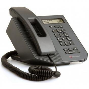 CX300 R2 USB Desktop Phone for Microsoft Lync. Includes 6ft/1.8m USB cable. TIP PYC CX300 R2, DP Lync 2200-32530-025