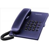 PANASONIC KX-TS500FXC INTG TELEPHONE SYS