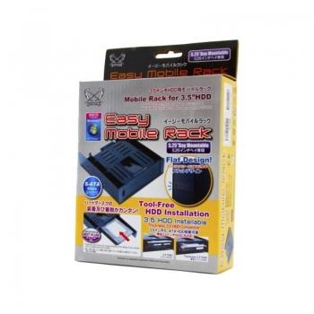 HDD enclosure Scythe Easy Mobile 148.5 x 177 x 42.5 SATA SCEMR-1000