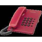 PANASONIC KX-TS500FXR INTG TELEPHONE SYS