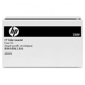 Fuser Kit HP CE247A 220V pentru seria Color LaserJet CP4025 / CP4525