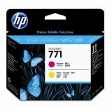 Cap Printare HP Nr. 771 Magenta & Yellow for Designjet Z6200 42', Designjet Z6200 60' CE018A