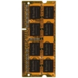Memorie RAM Laptop SO-DIMM Zeppelin KIT 2x4GB DDR3 1333MHz ZE-SD3-8G1333