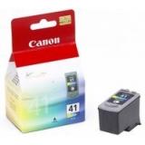 Cartus Cerneala Canon PGI-9 Grey 14 ml for Pro9500 BS1042B001AA