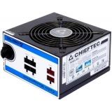 Sursa Modulara Chieftec A-80 750W 2x PCI-E 6x SATA 4x Molex 2x Floppy PFC Activ UVP, OVP, SCP, OPP, OCP, OTP Certificare 85+ CTG-750C