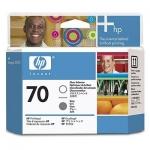 Cap Printare HP Nr. 70 Gloss Enhancer & Gray for Designjet Z2100 24', Z2100 44' Q6677A, Z2100 44' Q6677C, Z3200 24', Z3200 44', Z3200PS 24', Z3200PS 44' C9410A