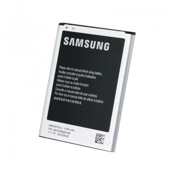 Baterie telefon Samsung 3000 mAh pentru N7100 Galaxy Note II EB595675LUCSTD
