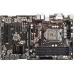 Placa de baza ASRock H87 Pro4 Socket 1150 Intel H87 4x DDR3 VGA DVI HDMI ATX