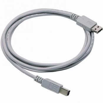 Cablu USB 5m USB A-B HP C2392A