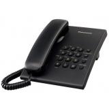Telefon analogic Panasonic KX-TS500RMB negru