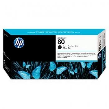 Cap Printare HP Nr. 80 Black for Designjet 1050, Designjet 1055 C4820A