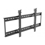 Fixed Video Wall Mount for Monitors,  1xLCD, max. 70'', max. load 70kg,