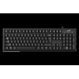 Genius keyboard Smart KB-100, Black, USB, US