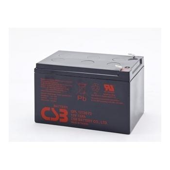 CSB battery GPL12120 12V/12Ah 8yr battery