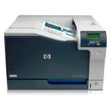 Imprimanta Laser HP Color LaserJet Professional CP5225 A3 20ppm monocrom / color USB CE710A