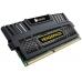 Memorie RAM Corsair Vengeance KIT 2x8GB DDR3 1600MHz CL9 CMZ16GX3M2A1600C9