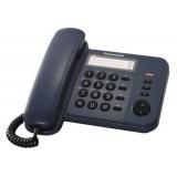 PANASONIC KX-TS520FXC INTG TELEPHONE SYS