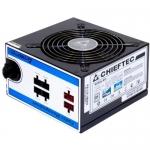 Sursa Modulara Chieftec A-80 650W 2x PCI-E 6x SATA 4x Molex 2x Floppy PFC Activ UVP, OVP, SCP, OPP, OCP, OTP Certificare 85+ CTG-650C