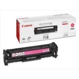 Cartus Toner Canon CRG-718M Magenta 2900 Pagini for LBP 7200CDN, MF 8330CDN, MF 8350CDN CR2660B002AA