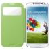 Husa Samsung S-View pentru Galaxy S4 i9500 , I9505 Cover Yellow Green EF-CI950BGEGWW