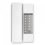 Interfon Commax TP-12RC Maxim 12 posturi Conferinta-paging Comunicatie duplex