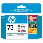 Cap Printare HP Nr. 73 Matte Black & Chromatic Red for Designjet Z3200/Z3200ps CD949A