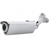 Ubiquiti airCam H.264 Megapixel IP Camera, 1MP/HDTV 720p, Bullet Outdoor PoE