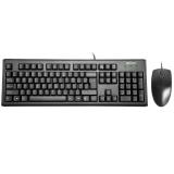 Set tastatura A4-Tech KM-72620D USB, SUA, neagra