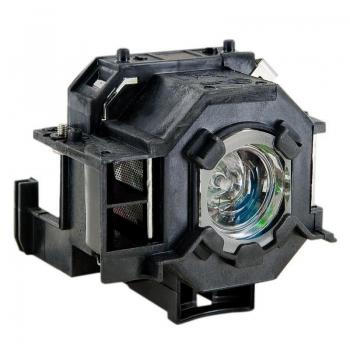 Whitenergy lampa proiector Epson EMP-S5
