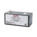 APC cartus baterii de rezerva
