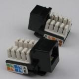 Netrack Keystone Jack module 1xRJ45 8p8c UTP Cat5e LSA, black