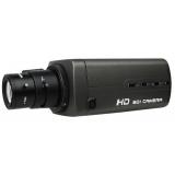 Camere HD-SDI
