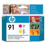 Cartus Cerneala HP 91 Magenta and Yellow Printhead for Designjet Z6100 C9461A