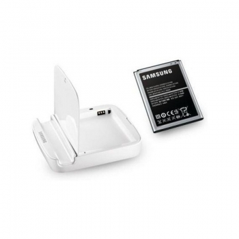 Extra Battery Kit Samsung Galaxy Note II N7100 Dock charger + acumulator 3100 mAh