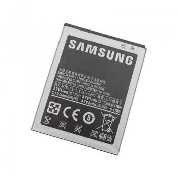Baterie telefon Samsung EB-L1G6LLUCSTD 2100 mAh pentru Samsung i9300 Galaxy S III
