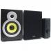 Boxe Microlab Pro 3 Stereo 90W RoHS PRO3-3164_DARKWOOD