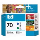 Cap Printare HP Nr. 70 Blue & Green for Designjet Z2100 24', Z2100 44' Q6677A, Z2100 44' Q6677C, Z3200 24', Z3200 44', Z3200PS 24', Z3200PS 44', Z5200PS, Photosmart B8850, Pro B9180 C9408A