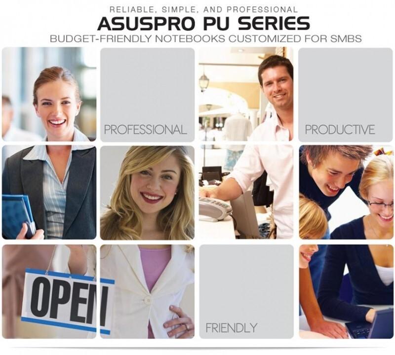 ASUSPRO PU Essential sunt accesibile È™i foarte fiabile